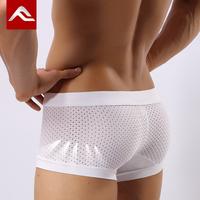Acefit male panties breathable transparent u modal viscose 3