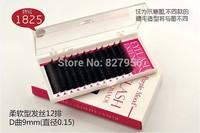 1 set/ lot  No. 1825 Black False eyelahes Extension Curl D, Diameter 0.15mm, Length 9mm, Total 12 rolls