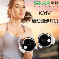 Sal for ar k31 sports earphones -ear mobile phone computer belt bass ear hook