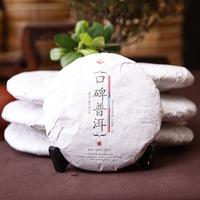 200g puerh ripe shu tea chinese yunnan 2013 years seven cake pu er fragrance health care AAAAA jishunhao premium sales wholesale