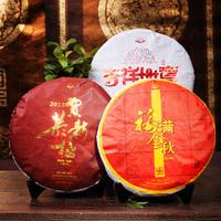 357g*3 puer tea ripe shu pu erh jishunhao cake 2011 years good luck+happy new year+health autumn yunnan premium freeshipping 5A