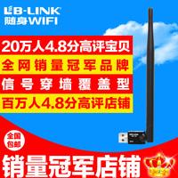 B-LINK USB wireless card through walls DesktopsLaptopsServers TV external wifi transmitter receiver