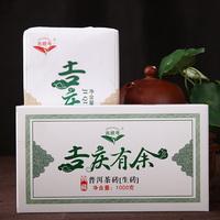 1000g puer raw sheng puerh chinese pu er yunnan pu'er brick 1kg pu'erh 2013 years premium AAAAA tops freeshipping products sales
