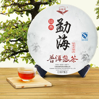 357g puer tea ripe shu the teas pu'er menghai pu er yunnan pu erh seven cake health care freeshipping premium pu'erh 2013 years