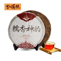 357g puer tea ripe shu puerh 2013 years pu'er seven cake china pu er health care pu erh premium pu'er freeshipping pu'erh sales