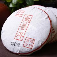 buy 3 get 1 !! 100g puer tea ripe shu the teas cake pu er yunnan pu erh china pu erh health care premium 2013 years pu'er AAAAA