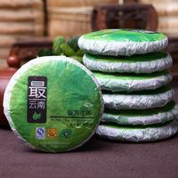 100g raw puer sheng pu er teas the cake seven cake chinese pu erh yunnan pu'er healthy pu'erh jishunhao AAAAA 2013 years 5A tops