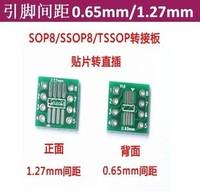 SOP 8 /ssop8/tssop  transfer PCB board adapter