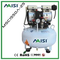 Hot Sell 67L/min 8 bar 3/4HP/550W 25L Tank Oil-Free Air Compressor