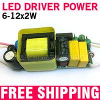 6-12x2W LED Driver Power Supply Transformer For LED Light Lamp Bulb 85-265V