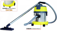 15L  Wet And Dry Vacuum Cleaner   CH15N/CH15H