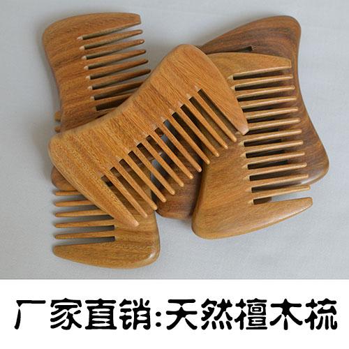 Средства для ухода и укладки волос PAYOT LANEY CB025