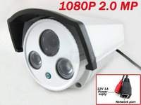 1080P Full-HD Camera 2MP Waterproof IP Camera  2.0 megapixel Outdoor IP camera  Onvif IR-Bullet Camera