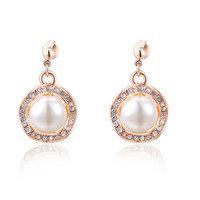 ROXI Rose Gold Plated Luxury Large Pearl Dangle Earrings Genuine Austrian Crystal Wedding Earring for Women
