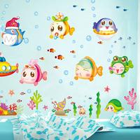 DIY Cartoon Cute Underwater World Fish Bubble Wall Sticke Wallpaper Stickers Art Decor Mural Kid's Child Room Decal