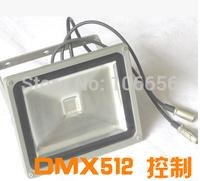 HIght quality Dmx512  10W 20w 30w 50w 90w led flood light rgb with DMX512 controller