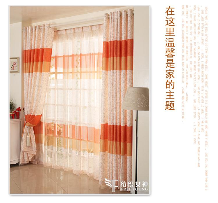 [Textile goddess]Custom curtains living room modern minimalist Ikea bedroom den curtain fabric screens * trajectory(China (Mainland))