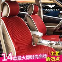 Ms. genuine Kala Wo new high-end car seat Four Seasons General Free tied car seat car interiors