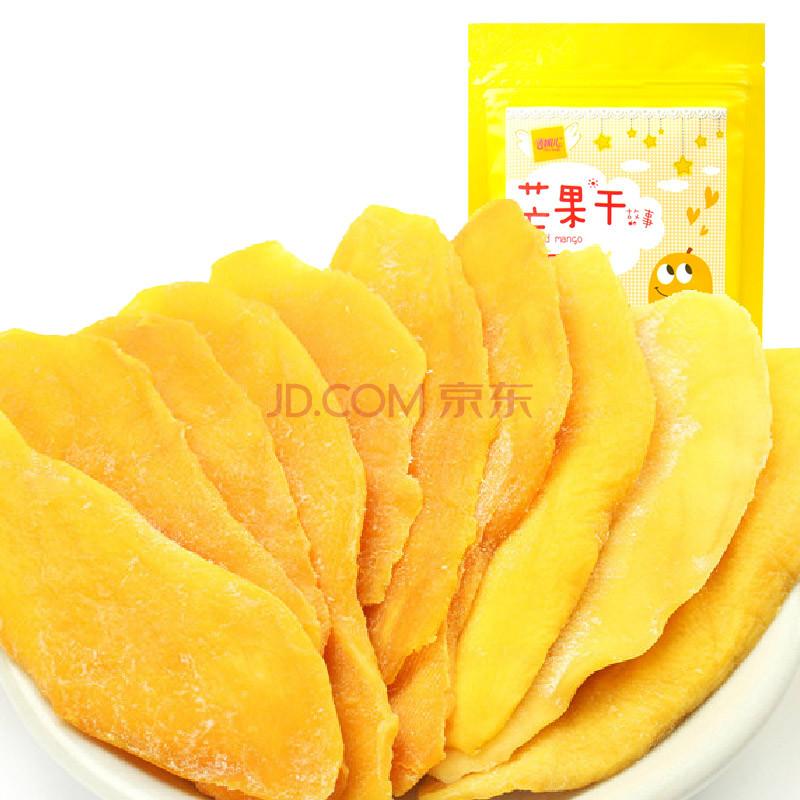 gedroogde mango kopen