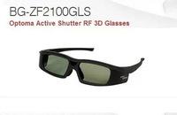 Optoma shutter active BG-ZF2100GLS RF 3d glasses