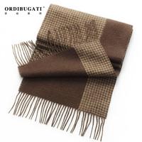 Ordibugati honourable elegant winter classic high quality pure cashmere scarf male lamb male