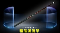 2.1m 3.6m 4.5m 5.4m 6.3m Carbon Fishing Rod Taiwan fishing rod  streams rod