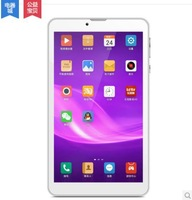 Onda v719 WIFI 8GB 7-inch quad-core Tablet PC IPS HD screen Android Pad free shipping