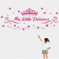 My little precious Girls room wall art decal sticker