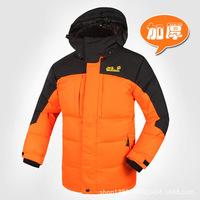 Free shipping men parkas winter 2014 Men's wear winter Outdoor waterproof new men fashion Down jacket Down coat