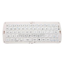 BUH9 Wireless Foldable Bluetooth Keyboard For Laptop Tablet Smartphone White