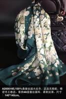 100% silk scarf genuine foreign trade oversized soft, silky precision hand-beading silk shawl