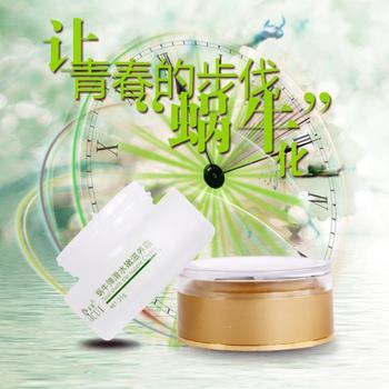 Корея улитка крем отбеливающая крем ультра-увлажняющий омоложения кожи крем против ...