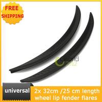 FREE SHIPPING Universial 2x 32cm /25 cm length ABS wheel lip Fender flaresCarbon Fiber Look Fake car Mud Guard