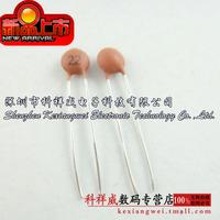 Free shipping ceramic capacitors 22PF 22P 22 50V ceramic capacitors (100PCS)