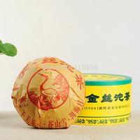 [GRANDNESS] 2014 yr Golden Silk Ribbon * Yunnan XiaGuan Tuo Cha Puer Pu Er Tea 250g Raw Uncooked Sheng Pu-erh Nice box packing