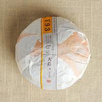 [GRANDNESS] DO PROMOTION ! V93 2014 yr 1401 MengHai Tea Factory Dayi TAETEA Premium Ripe Shu Puer Pu Erh Tuocha Tuo Cha Tea 100g