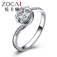 ZOCAI IFE IN ROSY HUES La Vie En Ros 0.30 CT CERTIFIED I-J / SI DIAMOND ENGAGEMENT RING ROUND CUT 18K WHITE GOLD W02893