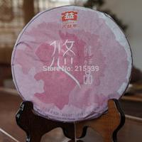 [GRANDNESS] YOU PIN * 2014 Menghai TAETEA DAYI 1401 Puer Black Ripe Shu Pu Er Puerh health tea 300g ,100% Genuine Certified