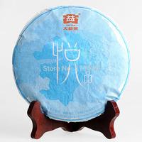 [GRANDNESS] YUE PIN * 2014 Menghai TAETEA  DAYI 1401 Green cake Raw Shen Pu Er Puer health tea 300g ,100% Genuine Certified