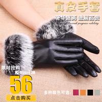 Low price women rabbit hair leather gloves
