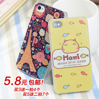 For apple 4s phone case for phone 4s phone case for iphone 4 phone case protective case shell