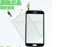1PCS Touch Screen Digitizer Glass for Samsung Galaxy G7102 G7105 G7106 G7108 B0372 G