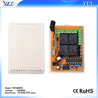 4 channels DC12V\24V wireless receiver controller with remote control transmitter home automation remote