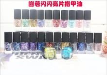 Grátis frete YOROM Glitter lantejoulas unha óleo secante polonês nuas 8 ml de 20 cores cosméticos unha polonês multi-cores opcionais
