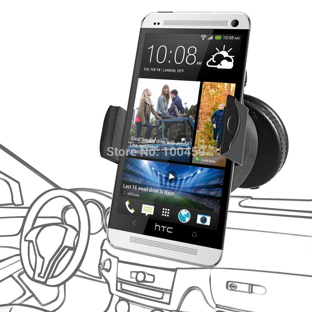 клетки мобильный телефон автомобиля лобовое стекло