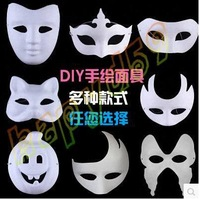 100pcs party DIY mask hand painted Halloween white face mask Zorro Pumpkin crown blank paper mask masquerade cosplay draw mask