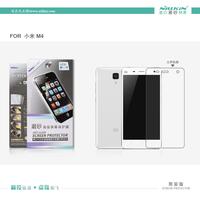 Xiaomi M4 Phone case,Original NILLKIN Super Clear Anti-fingerprint or Matte Scratch-resistant Screen protector For Xiaomi M4 Mi4