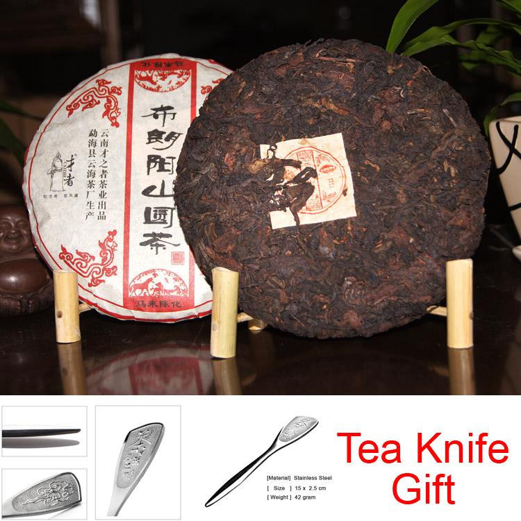 14 years old aged Puer Tea Tea Knife Bu lan yuan cha yunnan ripe puerh tea