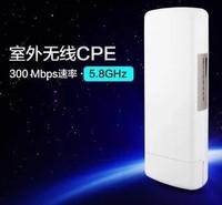 AR9344 outdoor AP, 300 m double polarization 5.8 G wireless bridge, CPE / 1-3 km special wireless monitoring