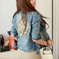 2014 Autumn New Korean Female Short Paragraph Jacket Denim Jacket Women Coat Rivet Jean Jacket Free Shipping 724002